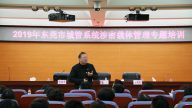 CCP Launches Nationwide Investigations to Prevent Leaks on Religious Persecutions