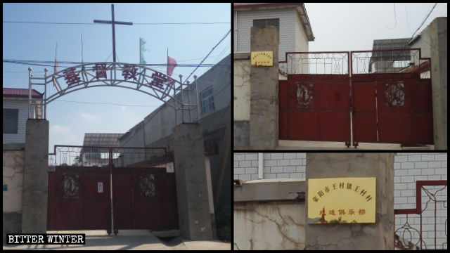 """A Three-Self church in Wangcun village was turned into the """"Club for Opera Fans."""""""