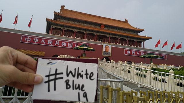 Tiananmen#whiteblue