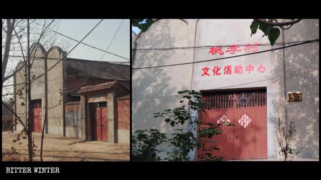 True Jesus Church in Taoli village was converted into a cultural activity center.