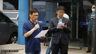 False Demonstrations in Seoul: Cui Bono?