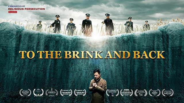 photo of to the Brink and Back