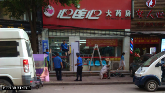 Businesses in Wuhan were ordered to remove LED displays.