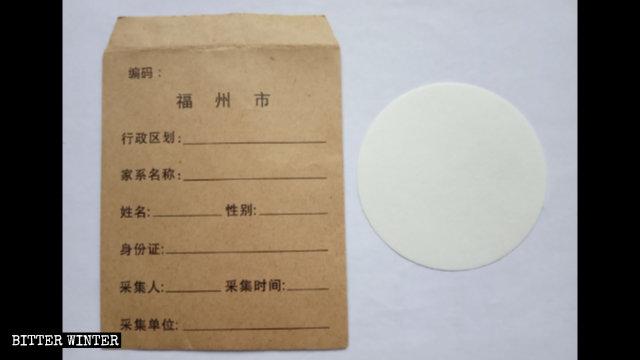 DNA sampling kit officers in Fuzhou city used for children in kindergartens.