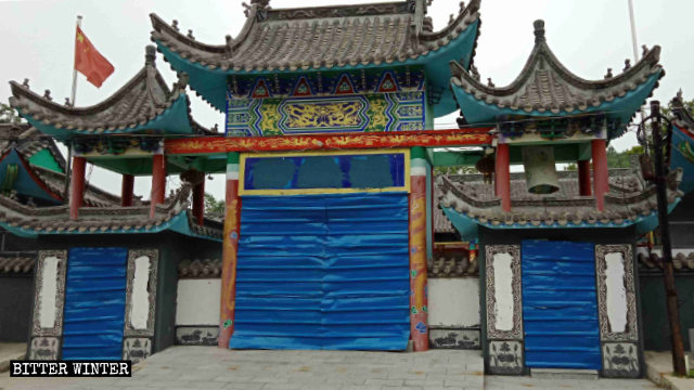 Entrances to Qingxu Temple were sealed off