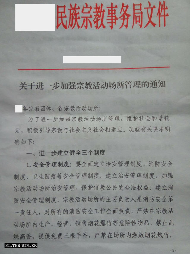 Excerpt of a notice about strengthening the management of religious venues