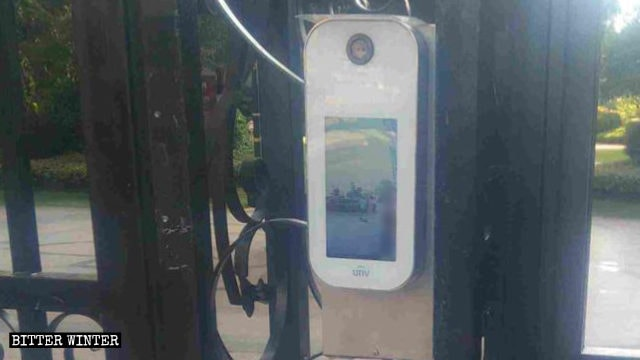 Facial Recognition equipment installed at the entrance to a residential compound.
