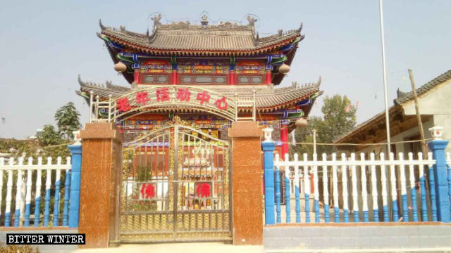 Guan Di Temple has been converted into an elderly activity center