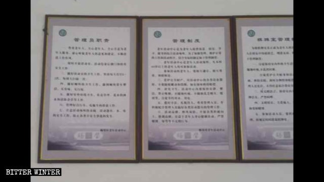 Management system plaques in the chess and poker