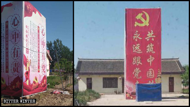 The Buddhist statues were affixed with slogans
