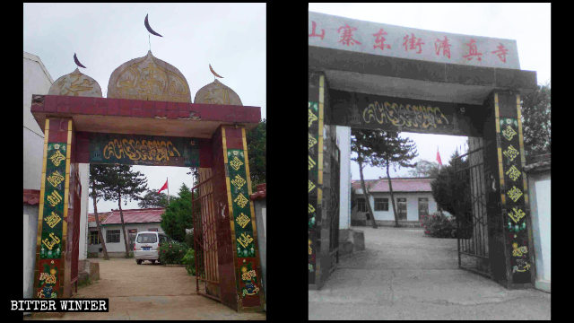 The entrance to a mosque in Huating county