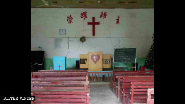 The interior of the ThrSelf church in Zhangping city