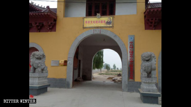 The signboard ofwas replaced with Traditional Culture Training Base