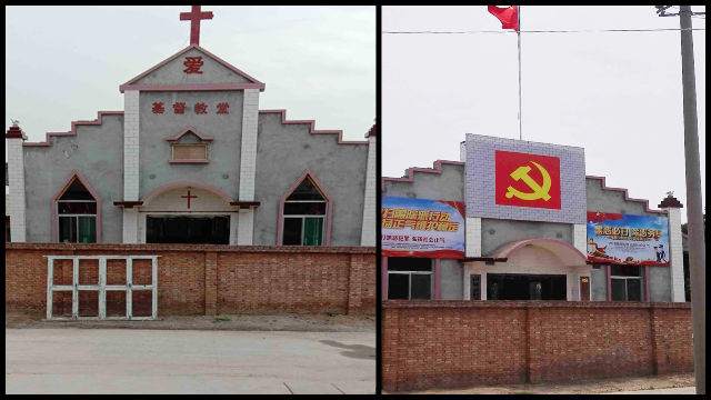A Three-Self church in Nanjialu village of Pucheng county was turned into a village committee office.