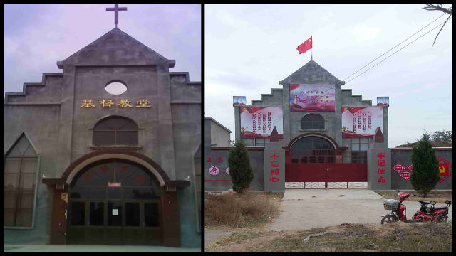 One more Three-Self church in Pucheng has been repurposed by the state.