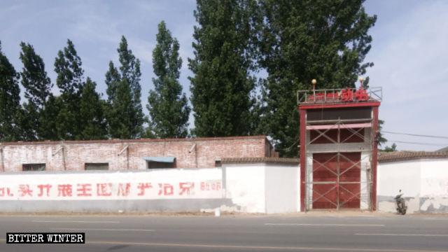 True Jesus Church was turned into an Elderly Activity Center