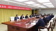 "Jilin Province Launches a Comprehensive Program to Suppress ""Religious Infiltration"" from Abroad"