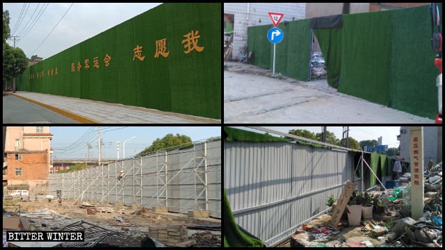 The newly-built roadside walls hide the ruins of destroyed buildings for low-income people.
