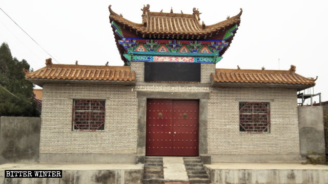 All the temples in Wanshan Forest Park were shut down, with their names covered, before the unannounced inspection by government officials.