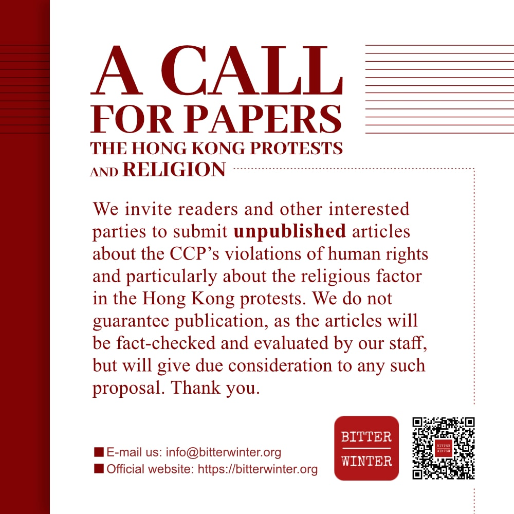 Hong Kong Call for paper