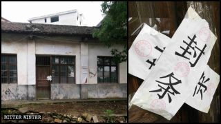 House Churches Told to Replace God with Communist Party