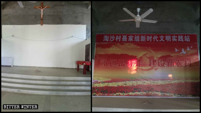 "In a Catholic church in Taosha town, the crucifix was replaced with a massive propaganda poster indicating that it's now a ""Civilization Practice Station for a New Era."""