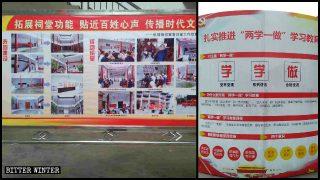Ancestral Halls Converted into Communist Propaganda Bases