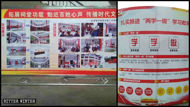 Exhibition boards and slogans for propagating the Party's policies