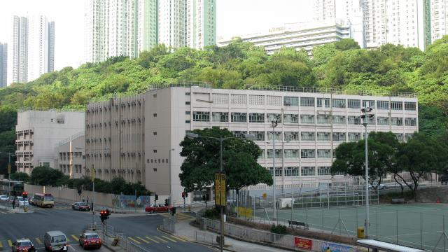Saint Antonius Girls' College in Hong Kong's Yau Tong area