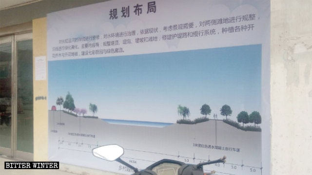 """For the sake of landscape, rectification will be done to the land on both sides of the river,"" proclaims a government-issued planning chart."