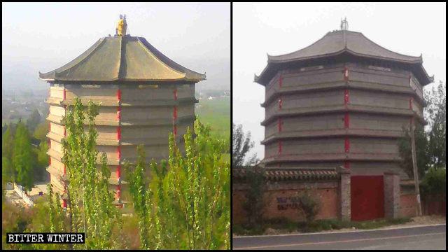Haihui Pagoda before and after