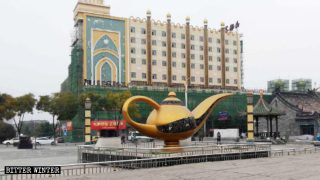 Islamic Culture Vanishes from the Streets of Inner Mongolia