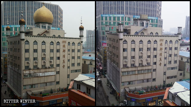 Lüzheng Mosque before and after its dome and crescent moon symbols were removed.