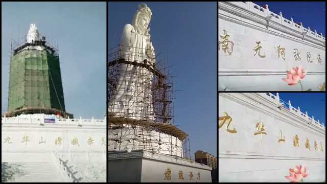 "Namo Amitābhāya on the base of the Guanyin statue was modified to read, ""Chang'e flies to the Moon."""