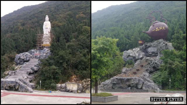 Nanhai Guanyin statue was replaced with a teapot sculpture.