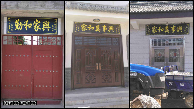 "Plaques in Arabic have been replaced with phrases in Chinese, like ""Harmony in the family leads to prosperity in all undertakings"" and ""Diligence and harmony make the family prosper."""