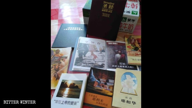 Some books the Korean Jehovah Witnesses
