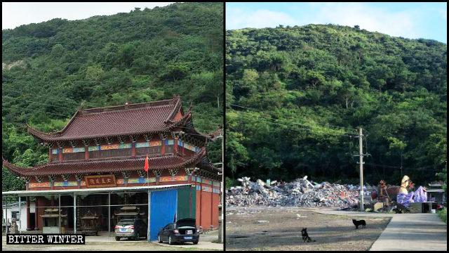 A Taoist temple in Wenling before and after its forced demolition.
