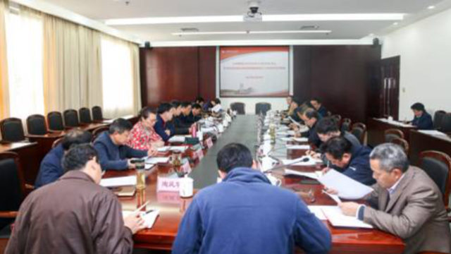 "Teachers at Jiangxi Normal University are studying ""Xi Jinping Thought."""