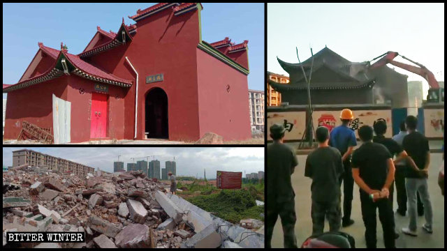 The Fuzhu Temple before and after being demolished