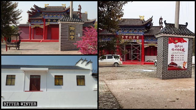 "The perimeter walls of Yangshan Temple was painted white, and the temple was renamed ""Rural Sages' Council Hall"""