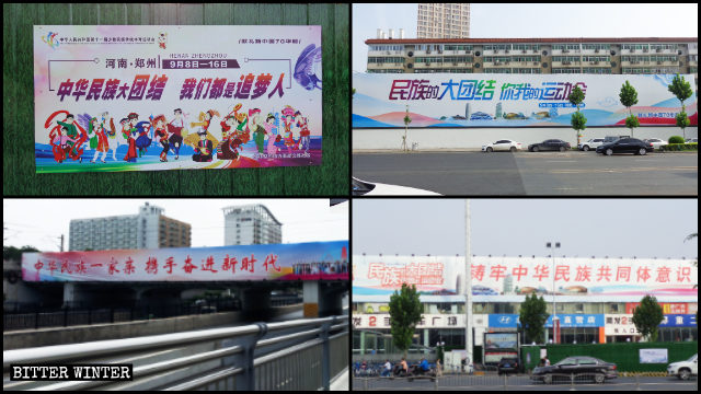 The streets of Zhengzhou city have been filled with propaganda