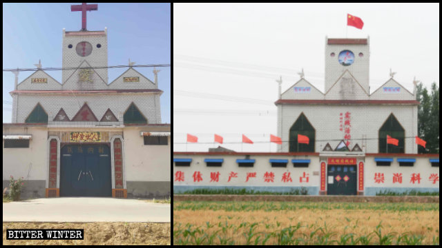 "The Three-Self church in Zhancheng town before and after it was turned into a ""Civilization Practice Station for a New Era."""