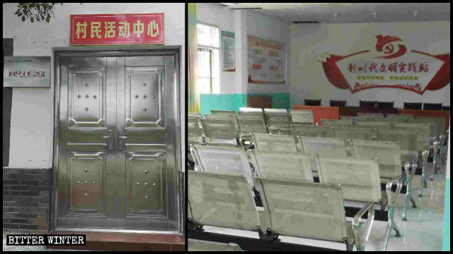A Three-Self church meeting venue has been converted into a propaganda center in Fuzhou city's Dongxiang district.