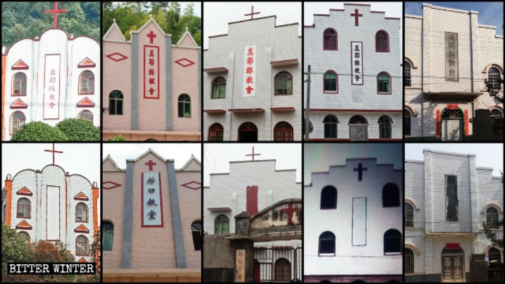 "True Jesus churches in Lining city had their signs with the words ""True Jesus Church"" changed or painted over."