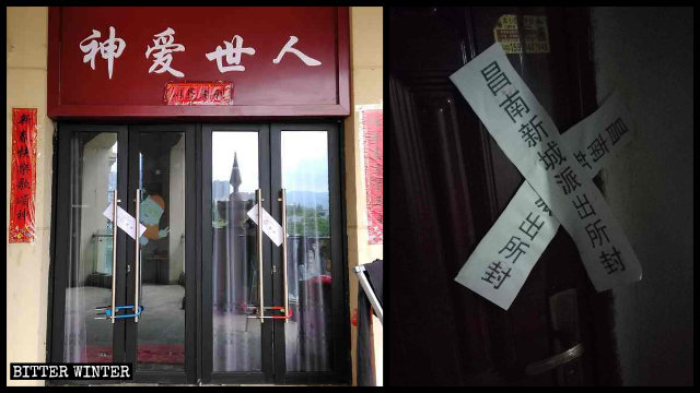 Two house church meeting venues in Nanchang city