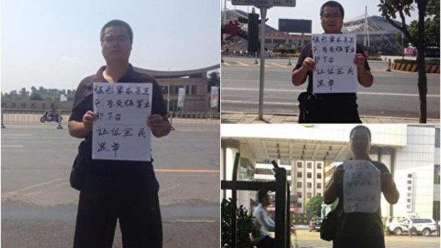 Wang Meiyu holds a sign, demanding the resignation of President Xi Jinping and Premier Li Keqiang, in July 2018.