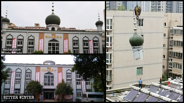 Wuyingli Mosque before and after its dome and crescent moon symbols were removed.