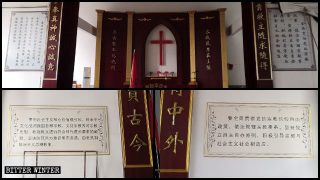 Xi Jinping's Quotes Replace the Ten Commandments in Churches