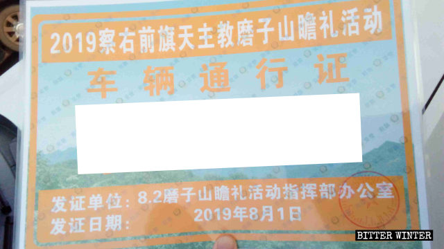 A vehicle permit allowing to take people to the pilgrimage site.